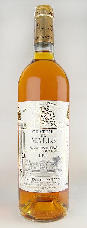 Chateau-de-Mar AOC Sauternes Gran-Cru-Classe rating grade 2 Chateau de MALLE Sauternes in AOC Grand cru Classe