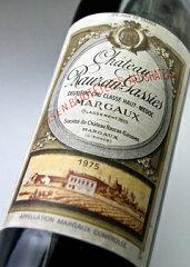 シャトー・ローザン・ガシー[1975]AOCマルゴー・メドック格付第2級ChateauRauzanGassies[1975]AOCMargaux【赤ワイン】