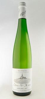Alsace Riesling clos-Saint-テュヌ Grand Cru (Domaine trimbach) Alsace Riesling Clos Ste Hune (Domain F.E.Trimbach)