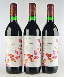 北京華成為紅色 720 毫升 3 件套 (坦巴酒)