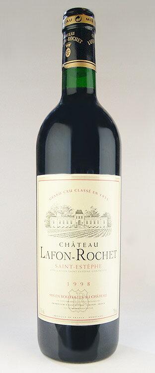 Château LaFont Rochet [1999] Chateau Lafon Rochet [1999]