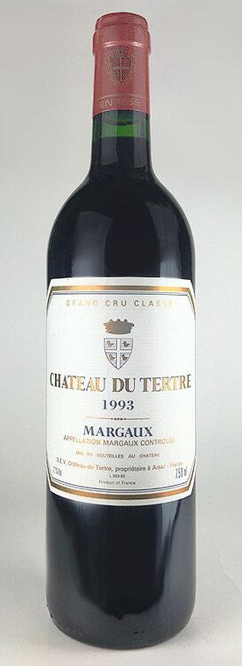 Château du Tertre [1993] Chateau du Tertre [1993]