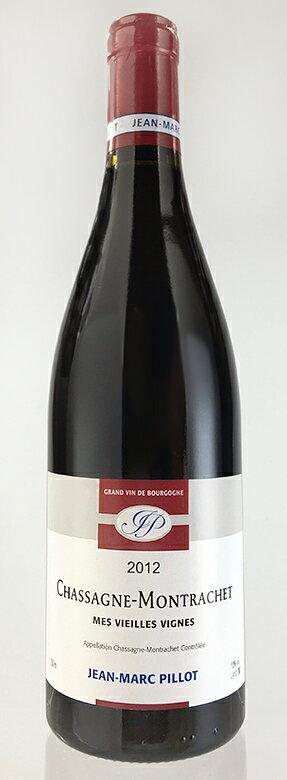 It is Chassagne Montrachet Vieille Vignes Rouge [2010] (Domaine Jean Marc Pillot) (Jean mark ピヨ) シャサーニュ モンラッシェヴィエイユ ヴィ-ニュルージュ [2010]