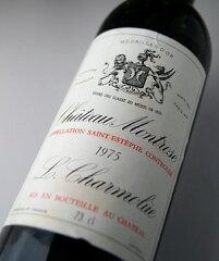 シャトー・モンローズ[1975]メドック格付第2級AOCサンテステフChateauMontrose[1975]【赤ワイン】