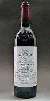 Único [1996] Vega Sicily Unico [1996] (Vega Sicilia)