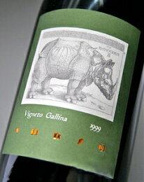 バルバレスコヴィニェート・ガッリーナ[1999](ラ・スピネッタ)BarbarescoVignetoGallina[1999](LASPINETTA)【赤ワイン】【イタリア】