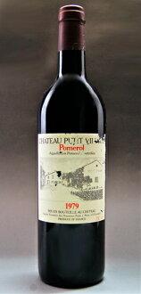 Chateau プティ Virage [1979] Chateau Petit Village [1979]