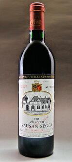 Chateau rauzan [1985] MEDOC rating no. 2 grade AOC Margaux Chateau Rauzan Segla [1985]