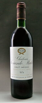 Chateau Sox and male [1979] Chateau Sociando Mallet [1979]