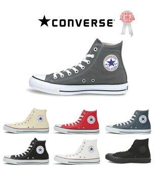 コンバース キャンバス オールスター ハイ converse CANVAS ALL STAR HI 国内正規品 レディース メンズ ユニセックス コンバース ハイカット[FS]