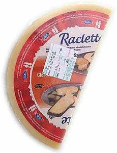 ★送料無料★【ハーフカット・ラクレット(約2.5kg)】6ヶ月以上熟成スイス産プロ用チーズお買い...