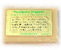 24ヶ月以上熟成【パルミジャーノ・レッジャーノ(100g)】パルマ産硬質チーズ。本場産の旨みとコ...