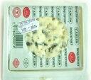 【ロックフォール カルル(100g)】AOC「世界三大ブルーチーズ」とも呼ばれるフランス産ブルーチ...