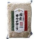 国産リゾット米たけもと農場【カルナローリ(1kg)】