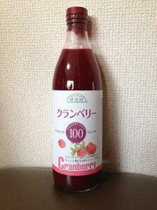 ストレート果汁100%【クランベリージュース(500ml)】北米・カナダ産クランベリー使用。とって...