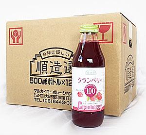 ★送料無料★ストレート果汁100%北米・カナダ産クランベ...