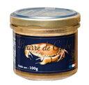 蟹の【クラブ・パテ(100g)】クルスカーナ 自然な材料だけから作られています。ミルクとバターがたっぷりで焼き立てパンにさっとなじみます♪