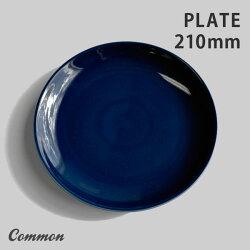 [ポイント最大30倍]西海陶器Commonコモンプレート21cmブルー【波佐見焼】【おかずプレート中皿パン皿】