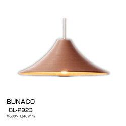 ブナコ ランプ