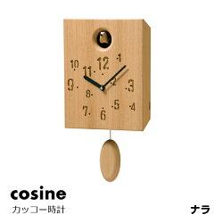 コサイン カッコ−時計