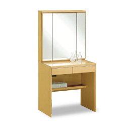 カリモク家具ドレッサーQT2321MS