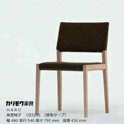 カリモク 食堂椅子