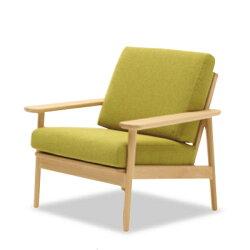 カリモク 平織張肘掛椅子