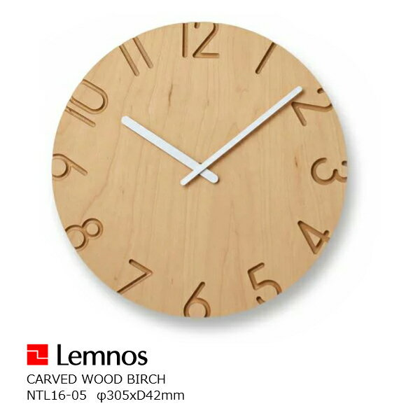 Lemnos(レノムス)『CARVEDWOODBIRCH』