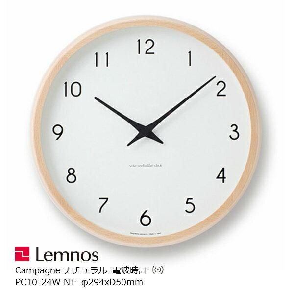 LEMNOS(タカタレムノス)壁掛け時計Campagneカンパーニュナチュラルlm-PC10-24WNT【P10】[沖縄・北海道配送不可]