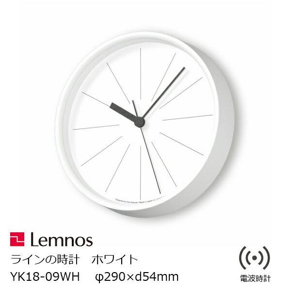 置き時計・掛け時計, 掛け時計 LEMNOS()YK18-09WHP10