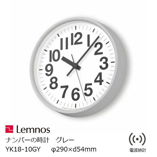 置き時計・掛け時計, 掛け時計 LEMNOS()YK18-10GYP10