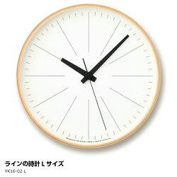 ラインの時計Lサイズ