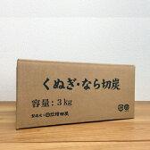 [最大16倍]火鉢に最適!増田屋椚(くぬぎ)・なら切炭3kgF-603【P5】【05P28Apr17】
