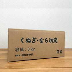 増田屋椚切炭3kg