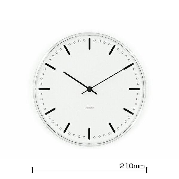 [エントリーで全品更にポイント10倍]ROSENDAHL(ローゼンダール)Arne Jacobsen(アルネ・ヤコブセン)City (シティーホールクロック)210mmサイズ