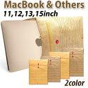 楽天MacBook 封筒 スリーブ ケース for MacBook 12インチ Air Pro Pro Retina 11 13 15インチ 《iNTAG オリジナル》 アップル ジョブズ 封筒 マック envelope case ノートパソコン カバー B5 A4