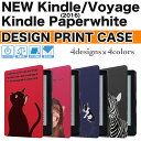 Amazon Kindle ケース 第8世代 Paperwh...