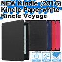 Amazon Kindle ケース 第8世代 Paperwhite Voyage オートスリープ 対...