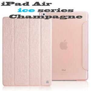 HOCO正規品iPadAirレザーケースICEシリーズHA-L027