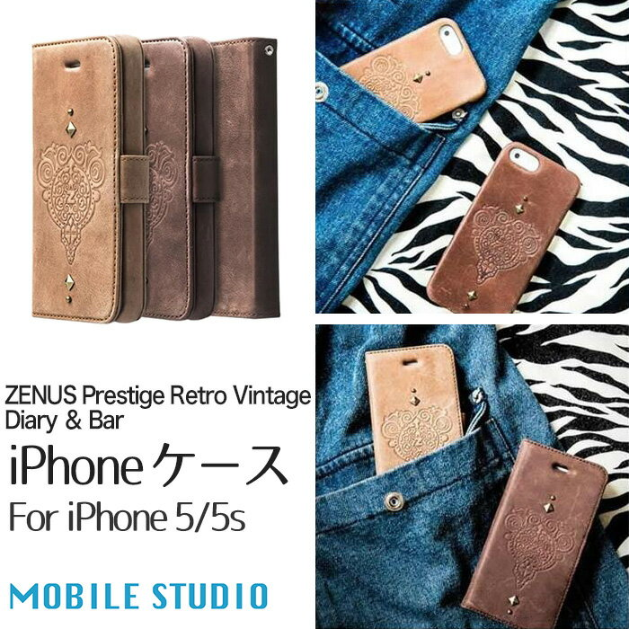 4bb38dab7e ZENUS iPhone5S 5 ケース 本革 Prestige Retro Vintage Diary & Bar ダイアリータイプ & バー