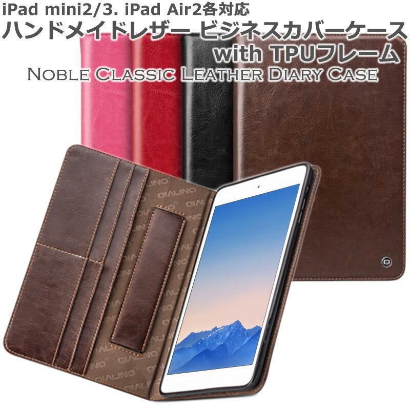 8b40f5da85 【 牛床革 】 iPad Air2 mini 2 3 ( iPad mini Retina ) 牛