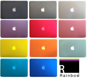 【到着後のレビューで送料無料!】 MacBook Air Pro Retina 11/13/15インチ New MacBook Air対応 (Mid 2013 対応) マット加工 ハードシェルケース キーボードカバー付き 《全11色》 MOBILE STUDIO 限定ブランド RainBow レインボー マックブック マットケース