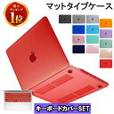 MacBook pro 13 ケース Air Pro Ret...