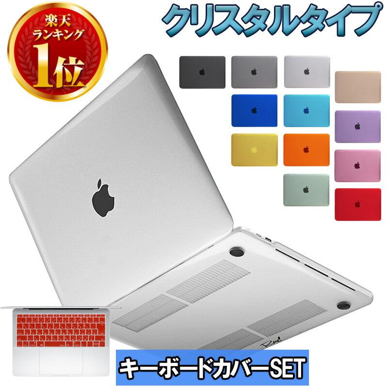 PCアクセサリー, PCバッグ・スリーブ MacBook pro 13 Air Pro Retina 11 12 13 15 16 2020 2019 Touch Bar Pro Air 11 13 Retina 12 2018 12 JIS RMC