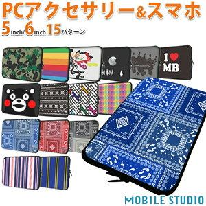 パソコン アクセサリ アダプター ポケット デジカメ インナー スリーブ