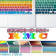 MacBook キーボードカバー 日本語 ( JIS配列 ) Air Pro Retina 11 12 13 15インチ Early 2015 2016 Apple Wireless Keyboard カバー《RMC 限定 オリジナル デザインカラー》 キーボード cover マック マックブック Mac iMac キーボードカバー