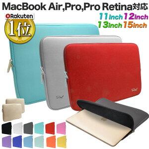 MacBook用ネオプレーンインナーケース11インチ13インチ15インチ《RMCオリジナルカラー全12色》MacBookAir/Pro/Retina対応ノートパソコンPCカバー保護プロテクト撥水11.613.315.4かわいいおしゃれスリーブケース【レビューで送料無料】