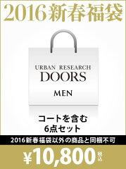 【送料無料】URBAN RESEARCH DOORS 【2016新春福袋】URBAN RESEARCH DOORS MEN福袋 アーバンリサーチドアーズ