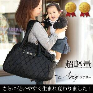 DORACO マザーズバッグ 神戸セレクション2012に認定されました【送料無料】ランキング1位入賞...