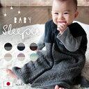 【名入れ刺繍無料】スリーパー 日本製 出産祝いにおすすめ! 新生児から4歳位まで使える 暖かベストタイプDORACO FIRST ドラコファースト ベビー ブランド 男の子 女の子  ギフトに 人気